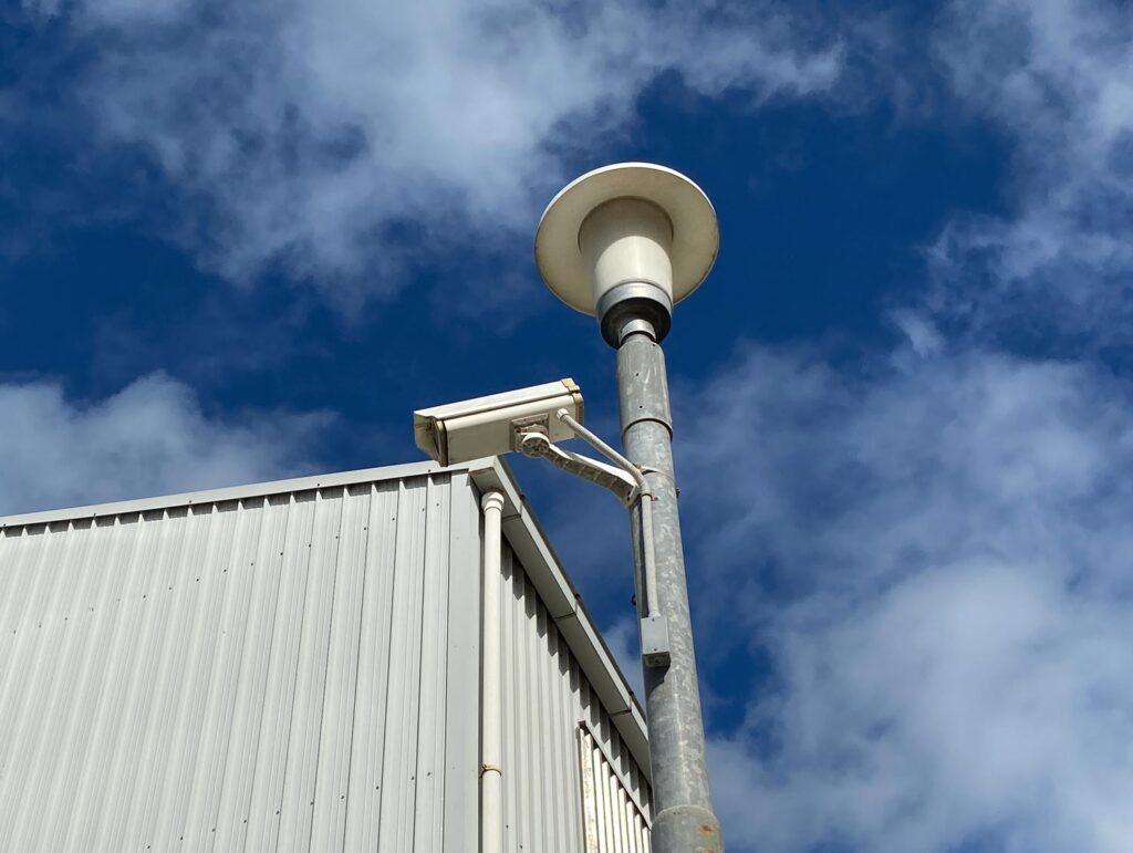 a security camera